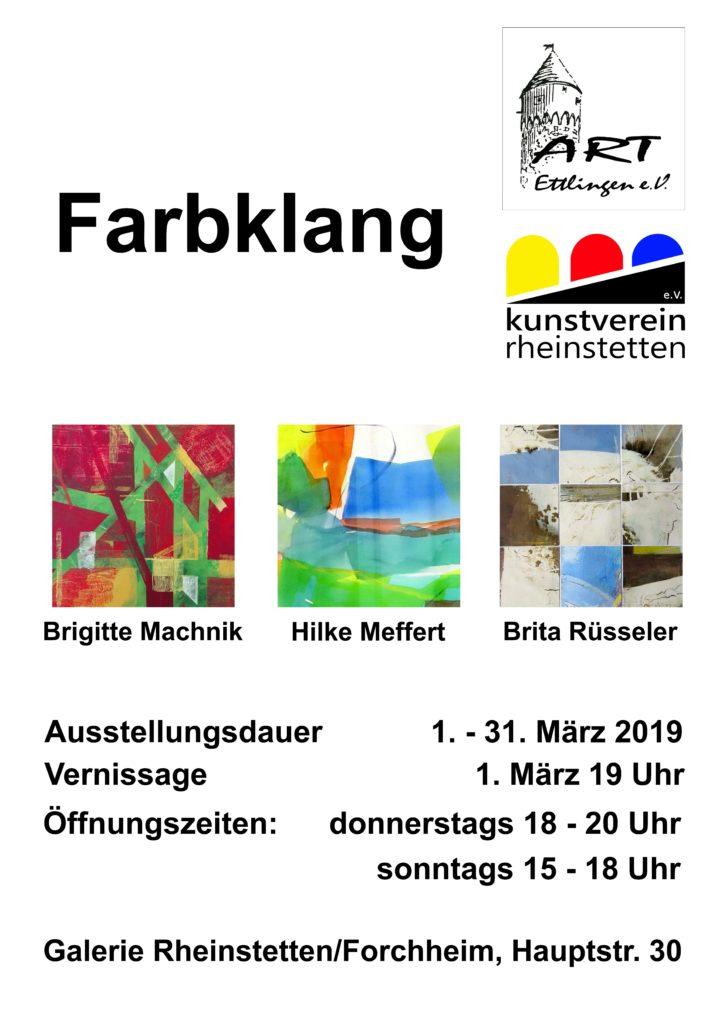 Farbklang, Künstler: Brigitte Machnik, Hilke Meffert, Brita Rüsseler
